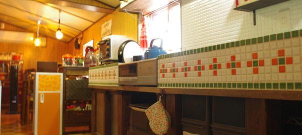 昭和レトロキッチンタイルカウンター