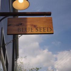 東郷町「BLUE SEED」