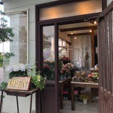 アンティークなお花と雑貨のお店「 ogue」オグゥ in 可児市