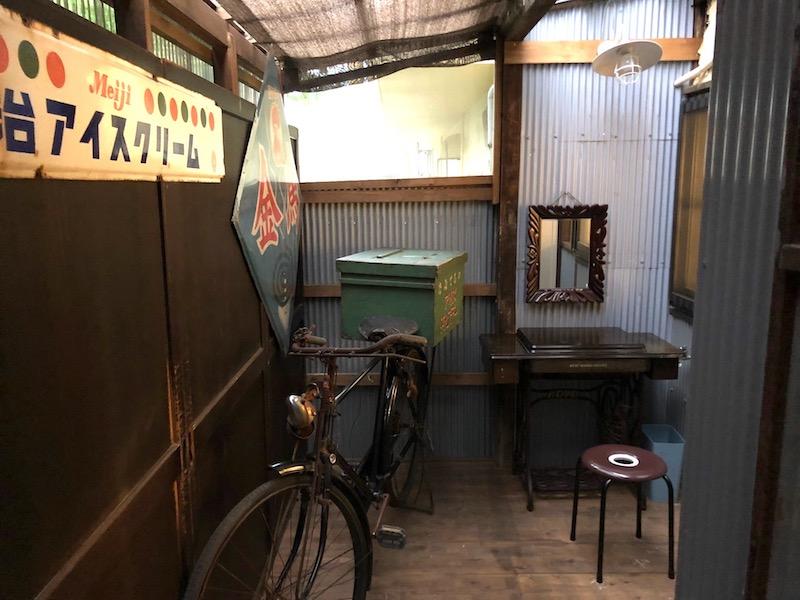 三丁目の米乃屋
