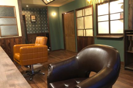 レトロ美容室